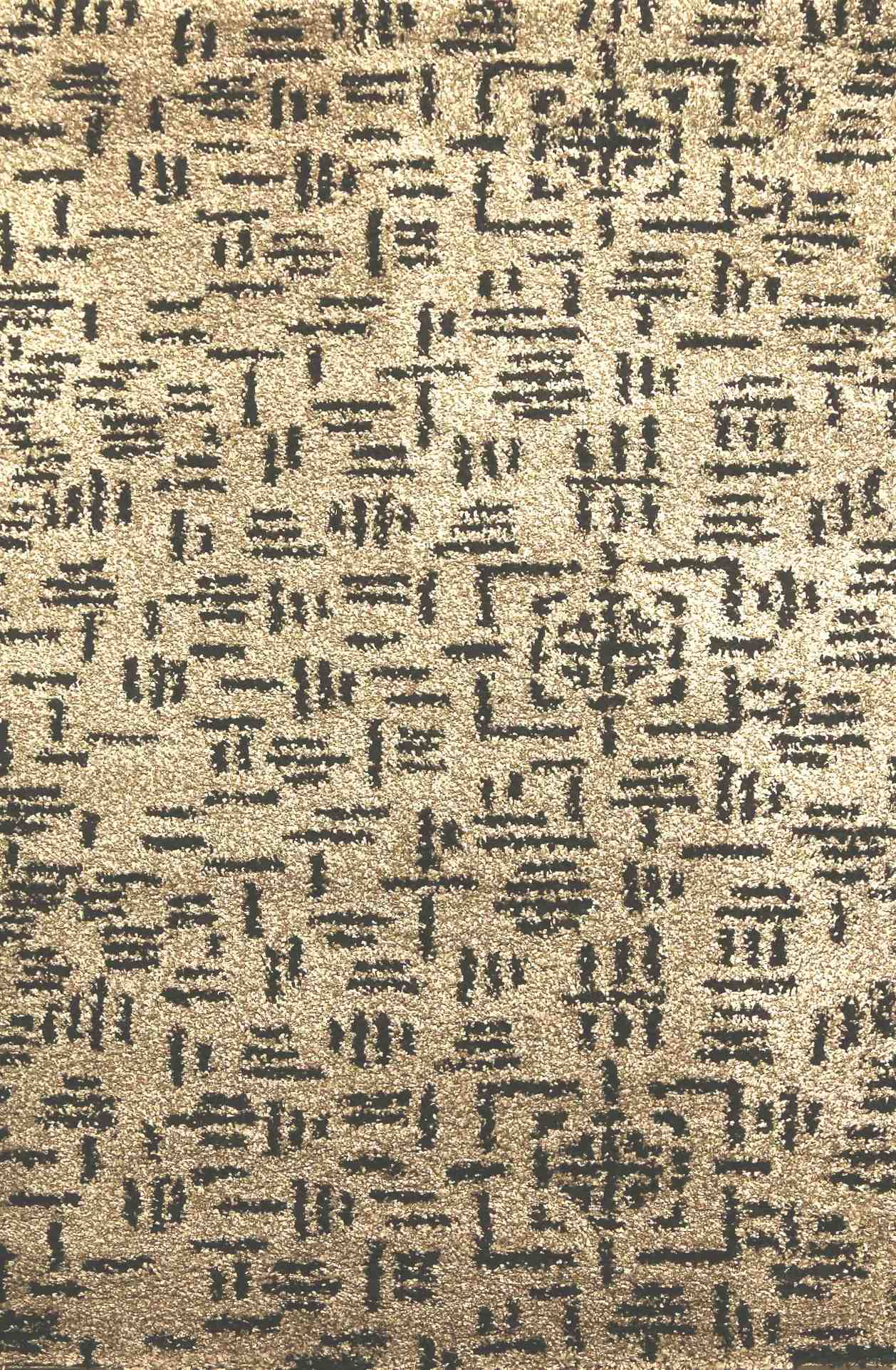 Dynamic Rugs Passion Modern Cream 6204 Area Rug